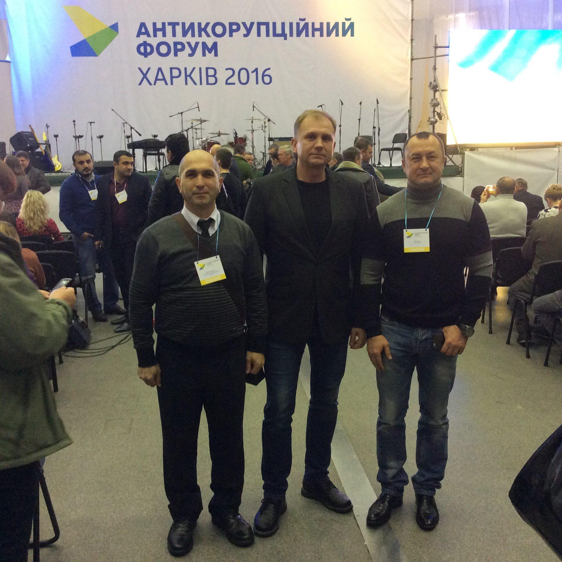 Олег Зонтов на Антикорупційному форумі в Харкові, 2016 рік. Фото з ФБ
